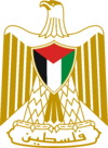 100px-Coat_of_arms_of_State_of_Palestine_(Official).png