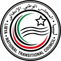 Seal_of_the_National_Transitional_Council_(Libya).png